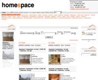 โฮมสเปส  - homespacethailand.com