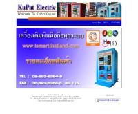 คูพัฒน์ อิเล็คทริค - kupat.com