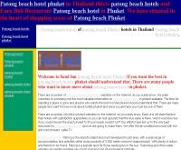 แซนด์ อินน์ - sandinnphuket.com
