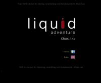 ลิควิด แอดเวนเจอร์  - liquid-adventure.com