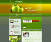 ไทยโค๊ชดอทคอม - thaicoach.com