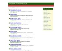 อโรม่า เซ็นทรัล - aromacentral.com