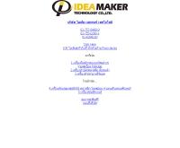 บริษัท ไอเดีย เมคเกอร์ เทคโนโลยี จำกัด - ideamaker.co.th