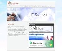 บริษัท เน็ทคอม ไทย คอร์ปอเรชั่นส์ จำกัด  - netcom.co.th