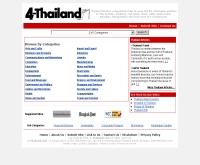 ฟอร์ไทยแลนด์ - 4-thailand.com