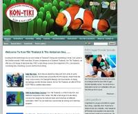 คอนติกิ กระบี่ - kontiki-krabi.com