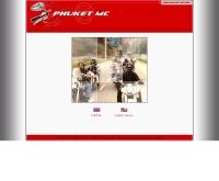 บริษัท เวสท์โคสท์ - ไรด์ ประเทศไทย จำกัด  - phuket-mc.com