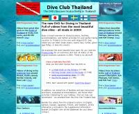 บริษัท ไดฟ์คลับไทยแลนด์ จำกัด - diveclubthailand.com