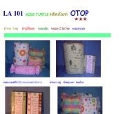 แอลเอ 101 ผลิตภัณฑ์ โอทอป - la101.com