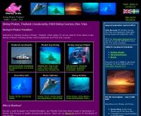 ชาร์คกี้สคูบ้า - sharkeyscuba.com