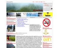 ตะลอนทั่วไทย - talontourthai.com