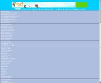 ส่วนบริการลูกจ้าจังหวัดสระบุรี บริษัท ทีโอที จำกัด (มหาชน) - totsaraburi.net
