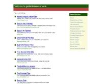 ไกด์ไลน์ซอคเกอร์ - guidelinesoccer.com