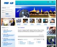 บริษัท ดีโบลด์ (ประเทศไทย) จำกัด  - diebold.co.th