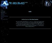 เดอะ โกสท์ ฮันเตอร์ - cp.eng.chula.ac.th/~u43pjr/ghosthunters