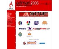 แอดแมน อวอร์ส - admanawards.com