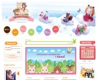 บริษัท ทอยสุพรีม จำกัด - toysupreme.com