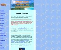 ภูเก็ตภูเก็ตดอทคอม - phuket-phuket.com