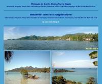 เกาะช้างทราเวลไกด์ - koh-chang.ch