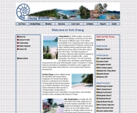 เกาะช้างเว็บไซต์ - koh-chang.ws
