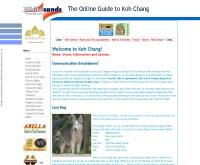 ไวท์แซนด์ไทยแลนด์ - whitesandsthailand.com
