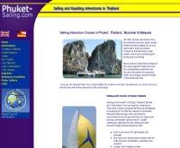 ภูเก็ตเซลลิ่ง - phuket-sailing.com