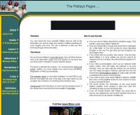 พัทยาเพจส์ - pattayapages.com
