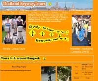 ไทยแลนด์เสกเวย์ทัวร์ส์ดอทคอม - thailandsegwaytours.com