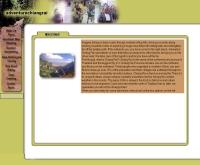 แอดเวนเจอร์เชียงราย - adventurechiangrai.com