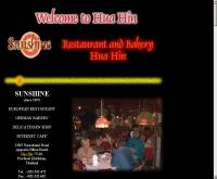 ร้านอาหารซันไชน์ - sunshine-restaurant.com