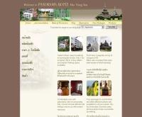 โรงแรม พานอรามา  - panhostel.com
