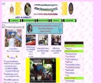 สำนักงานพัฒนาชุมชนจังหวัดเพชรบูรณ์ - cddweb.cdd.go.th/phetchabun