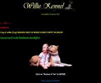 วิลลี่ เคนเนล - williekennel.com
