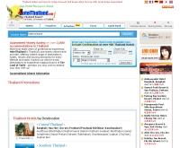 โฮเต็ลไทยแลนด์ดอทเน็ต - hotelthailand.net