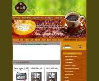 กาแฟคั่วอราบิก้า ฮิลล์คอฟฟ์ - hillkoff.com