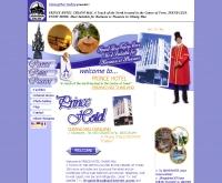 พริ้น โฮเท็ล - prince-hotel-chiangmai.com
