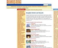 บางกอก โฮเทล ออนไลน์ ไกด์ - bangkok-hotels-online-guide.com
