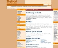 ไทยแลนด์ สปา พาราไดซ์ - thailand-spa-paradise.com