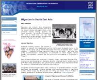 องค์การแรงงานระหว่างประเทศเพื่อการโยกย้ายถิ่นฐาน - iom-seasia.org