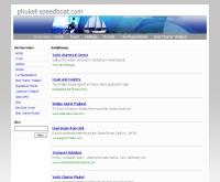 ภูเก็ต-สปีดโบทดอทคอม - phuket-speedboat.com