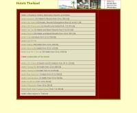 ไทยแลนด์อินน์ - thailandinn.com