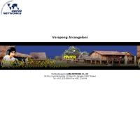 วราพงศ์โฮมเพจ - vorapong.com