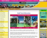 กระบี่ทราเวล - krabi-travel.com