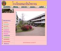 โรงเรียนหนองหินวิทยาคม - school.obec.go.th/nhk