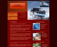 หัวหินแท็กซี่ - huahintaxi.com