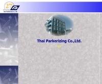 บริษัท ไทยปาร์คเกอร์ไรซิ่ง จำกัด - thaiparker.com