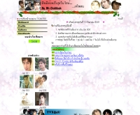ตั้มอีซี่ดอท - geocities.com/tumeasycom
