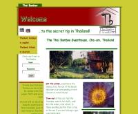 ไทยแบมบู เกสต์เฮ้าส์ - thai-bamboo.de/eng/index.html