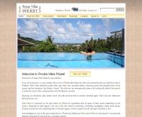 ไพรเวทวิลล่าภูเก็ต - privatevillasphuket.com