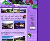 บริษัท แฮร์รี่ กอล์ฟ แอนด์ แอดเวนเจอร์ จำกัด - harrysgolf-phuket.com